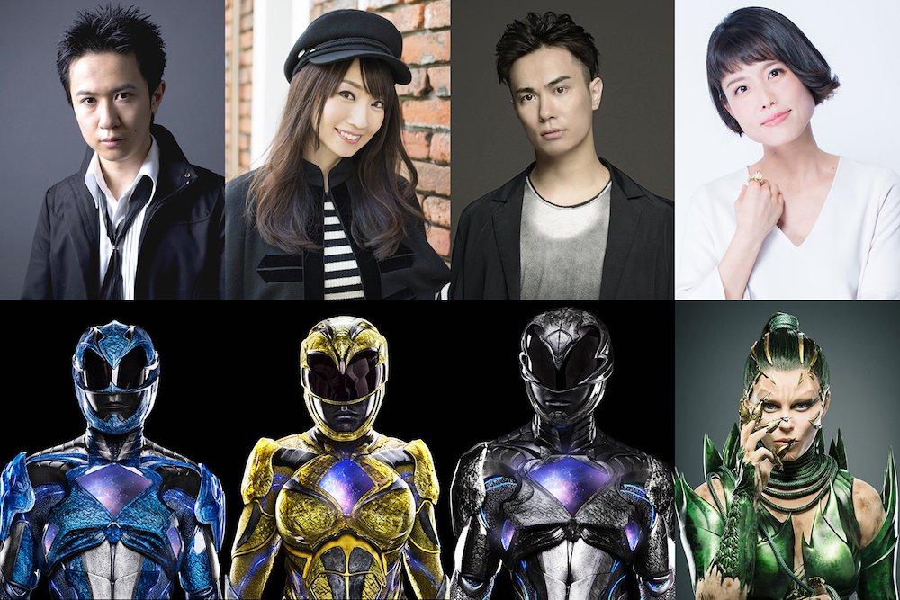 Power Rangers Movie Announces Four Additional Voice Actors for Japanese Dub
