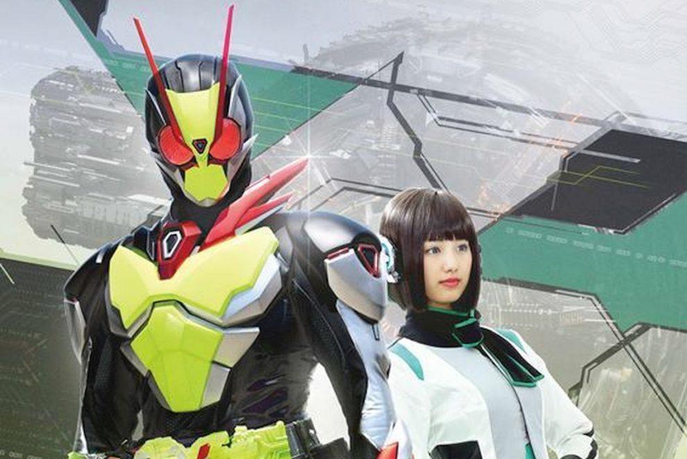 Kamen Rider Store Announces Kamen Rider Zero One Final Festa For Final Episode Love Tokusatsu Japanese Entertainment And Tokusatsu News